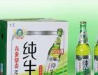 山东劲爽啤酒商超夜场招商加盟 名酒