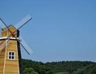 荷兰风车租赁,荷兰风车出租,荷兰风车制作厂家价格