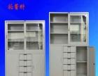 平速办公办公家具厂主要生产屏风隔断、椅子、办公台、老板桌、卡位座