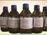 优势供应化学试剂 分析纯乙酸乙酯 AR500ml 支持支付宝付款