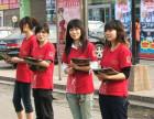 苏州专业派单公司提供发单 举牌 人偶各类兼职人员
