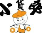 郑州个人面包车出租拉货