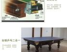 台球桌 台球桌生产厂家 维修 免费送货 及安装服务