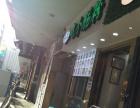东门老街可小吃可饮品类街铺转让