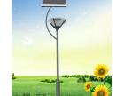 广东太阳能景观灯厂家,可按照图纸生产加工