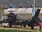 观赏军事展模型高端科技出租大型直升机坦克租赁