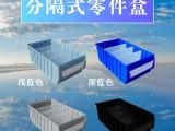 分隔零件盒电子厂元件盒医用药品试管工具分类盒零件整理盒