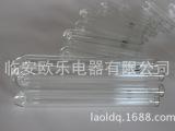 玻璃毛管半透明U型玉米灯外壳