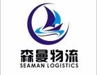 江阴夏港专业航空运输代理经营30kg至1000kg空运