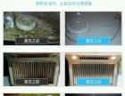 林州市专业打孔,疏通下水,修水管