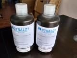 树脂硅胶溶解剂711 DYNASLOVE220