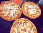在学校小区做披萨去哪学技术