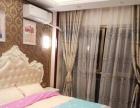单身公寓 带独立卫生间电视空调看房方便全新装修从未入住