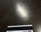 低价转让一张杨宁超市面值五百元购物卡