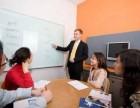 佛山成人英语培训机构-高明校区