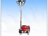 SFW6110价格 全方位升降工作灯 移动照明车 照明灯组 施工