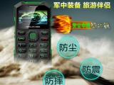 卡片手机三防学生儿童备用超长待机蓝牙拨号实用商务迷你小手机