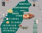 从哈尔滨去台湾旅游多少钱 台湾旅游大概多少钱 纵横旅游