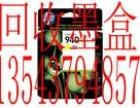 沙田回收墨盒行情 沙田回收硒鼓形号 沙田回收电脑品牌