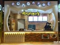 安徽咖喱饭加盟