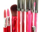 瑞美化妆品 瑞美化妆品加盟招商