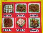 传授重庆鸡公煲,土耳其烤肉及拌饭技术