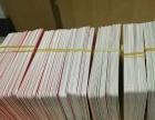 诚信回收,人人乐,华润,沃尔玛,民生,开元金花购物卡长期有效