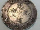 無錫古錢幣博物館