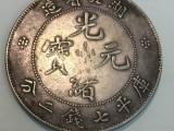 铜川私人现金高价回收古钱币