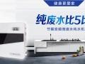 汉尔顿净水器成十大产品差异化加盟品牌首选