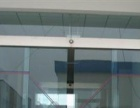 西安东升玻璃门维修