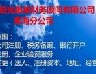 注册青海800万装饰装潢公司以高效的服务为您敲