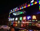 星球鲈鱼加盟 星球炉鱼加盟多少钱