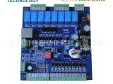 ST1008R控制板,中央空调控制器,组合风柜控制器