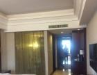 五一大道大成国际酒店