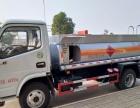 转让 油罐车东风低价出售二手油罐车2吨加油车