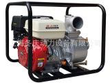 【热销】上海冬庆高品质4寸污水泵、4寸排污泵,汽油防汛水泵!