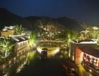 北京周边2日游行程 北京古北水镇团建 古北水镇二日游多少钱