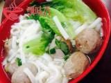 做原味汤粉店就到广州飘味香培训学习机构-手把手学会为止