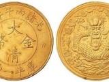 古玩古董银元古币全国 面对面当日成交