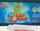 用心传媒 公交车广告有限公司