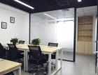 宁波精装办公室出租,会议室 培训室招租