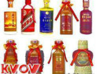 连云港高价老酒茅台酒 回收五星级茅台酒95年茅台酒