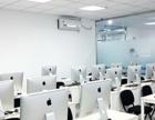 HTML5软件开发IOSAPP开发PHP软件