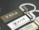 上海4g卡片u盘定制8g广告u盘定做Logo 招标