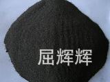 .【质量可靠全国最低价】供应铁粉 粉末制品