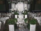 雁塔区明德门活动布场婚庆婚礼策划私人订制无隐形消费