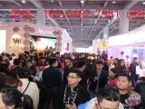 2021年广州春季美容博览会-2021广州56届美博会