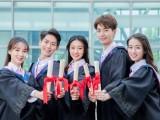 广州海珠区专业靠谱的十大学习日语N2培训基地