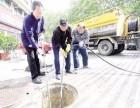 宣城宁国清理化粪池 管道清淤158111 29382